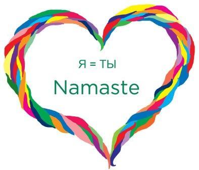 Божественная мудра - простой жест Намасте