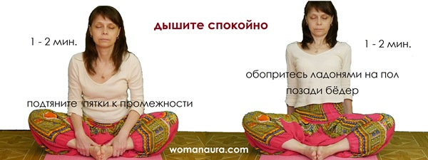 гимнастика для беременных 1 2 триместр