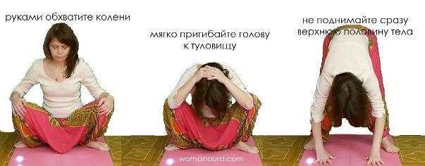упражнения для беременных фото и в картинках