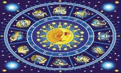 Астрология общий гороскоп неделя — Лунный гороскоп на апрель