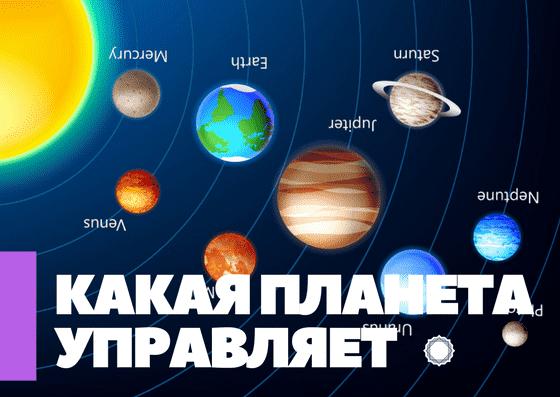 астропрогноз на 2018 год