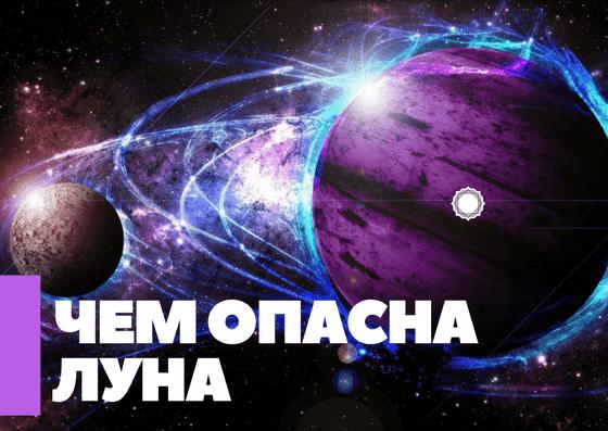 астропрогноз 2018 год