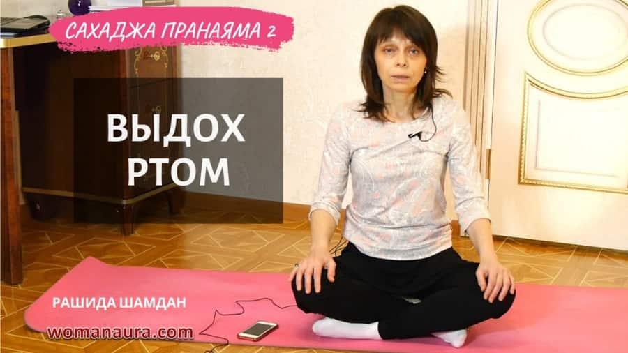 упражнения для легких