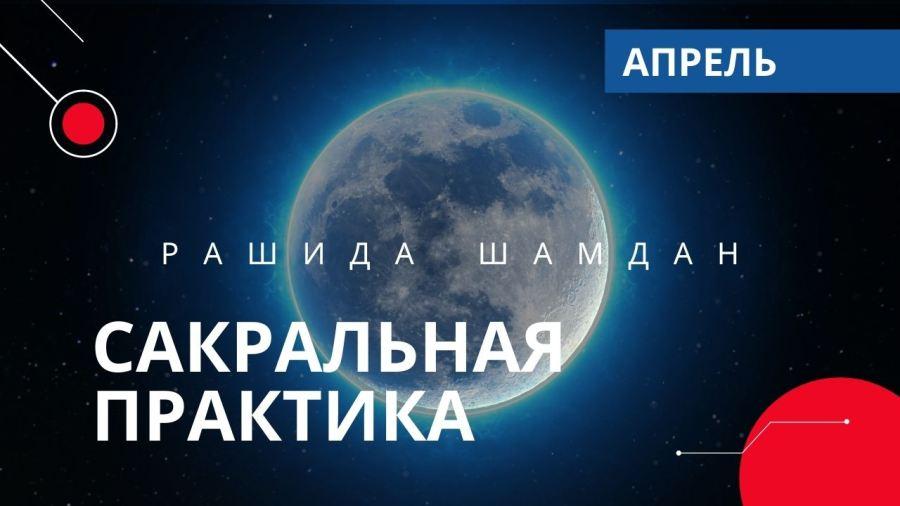 лунный календарь стрижек и окрашивания